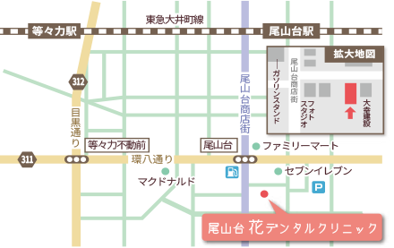 花デンタルクリニックまでの地図